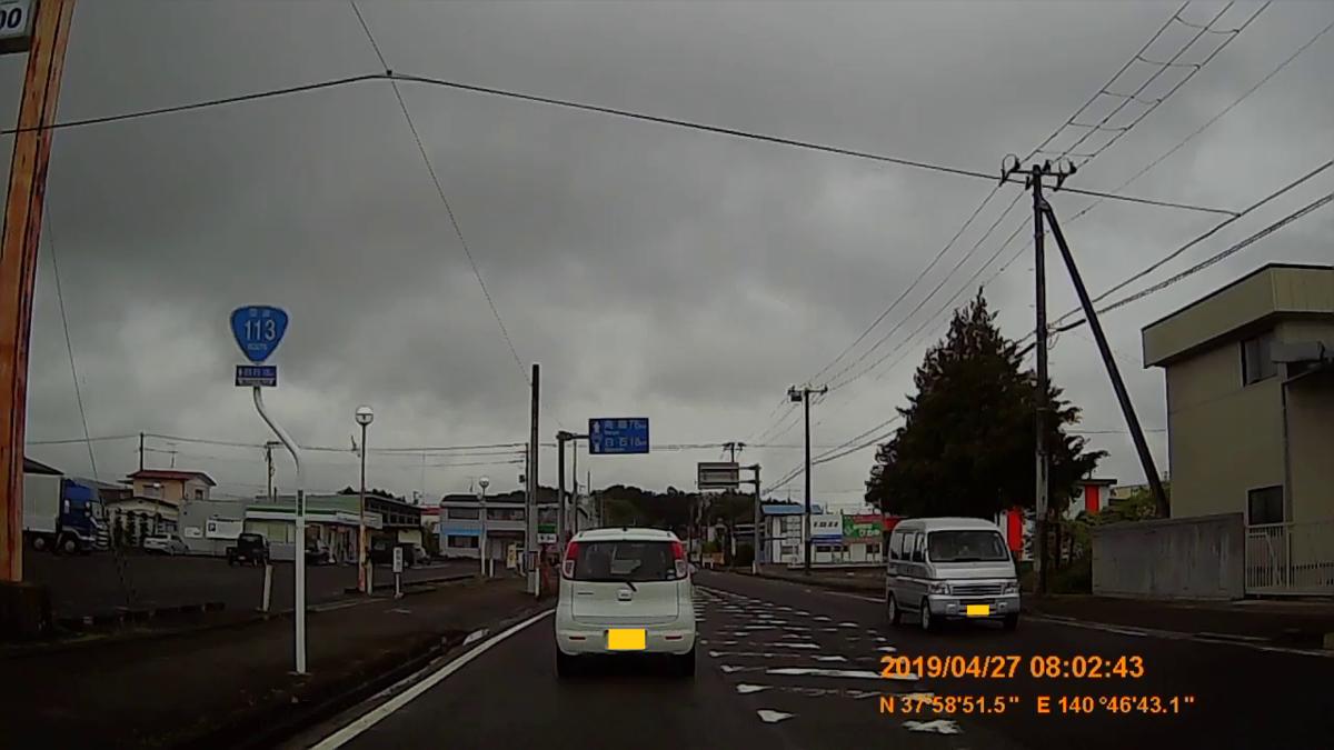 f:id:japan_route:20190516205703j:plain