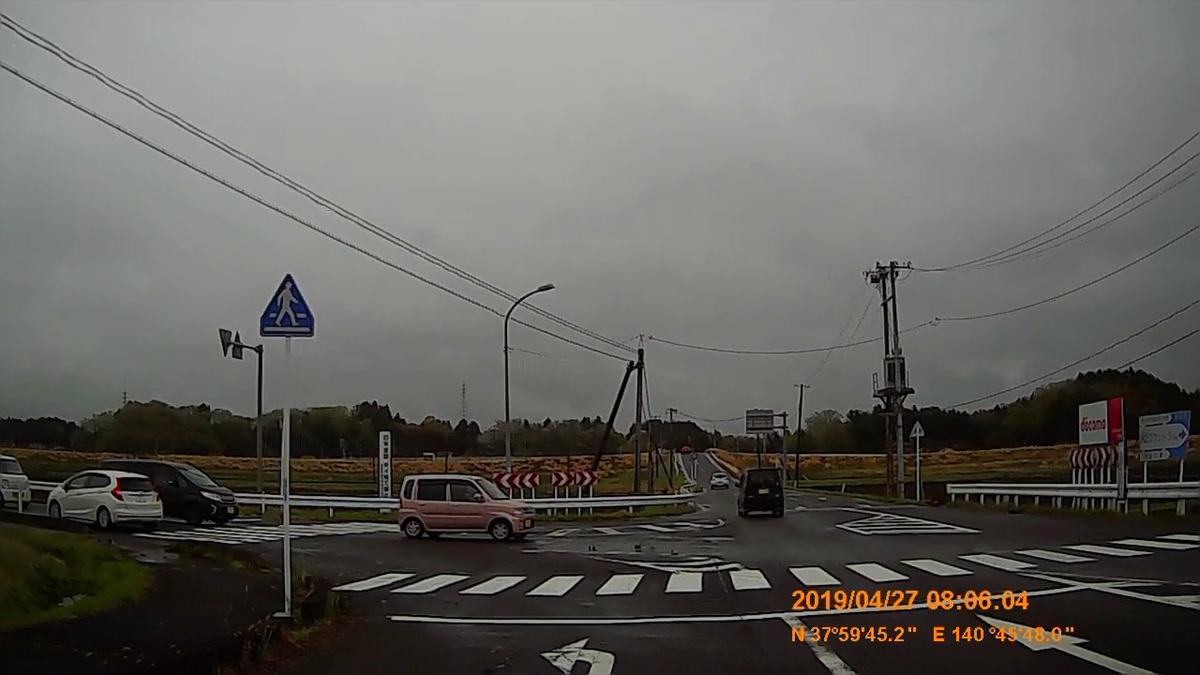 f:id:japan_route:20190516205729j:plain
