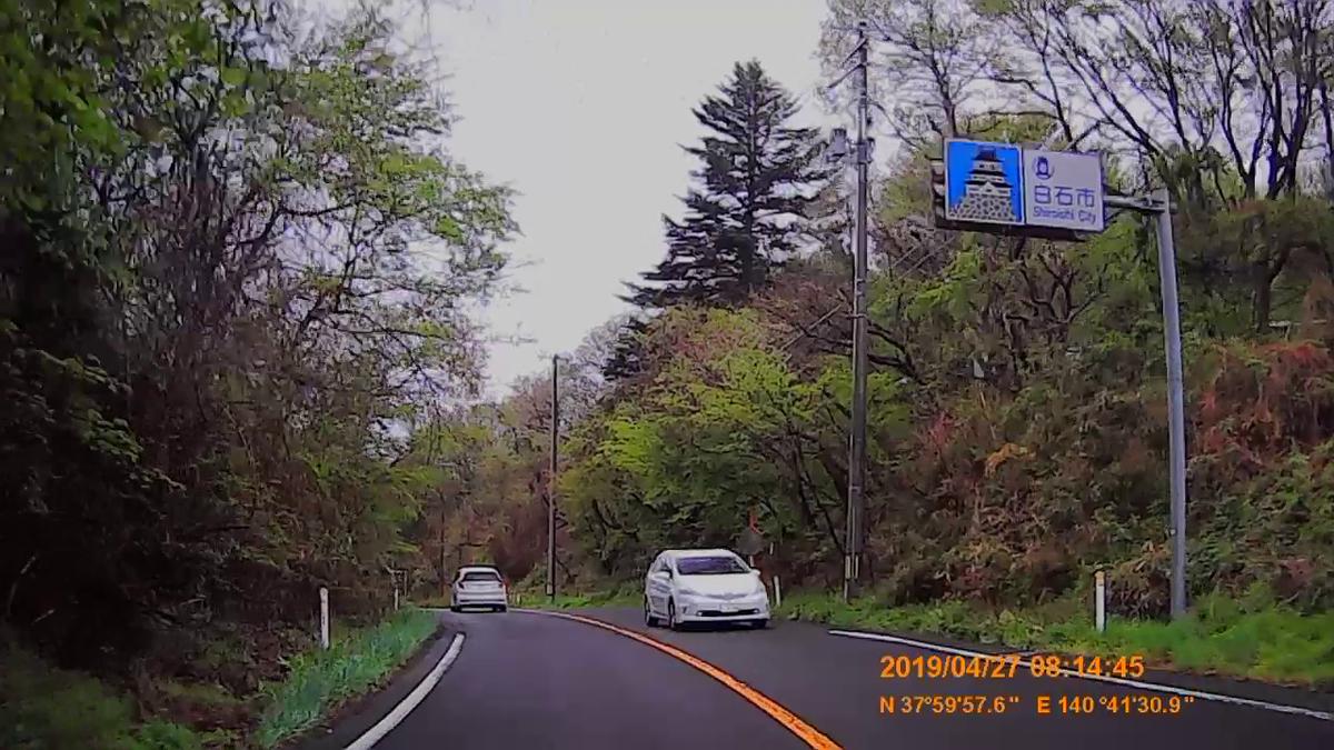 f:id:japan_route:20190516205852j:plain