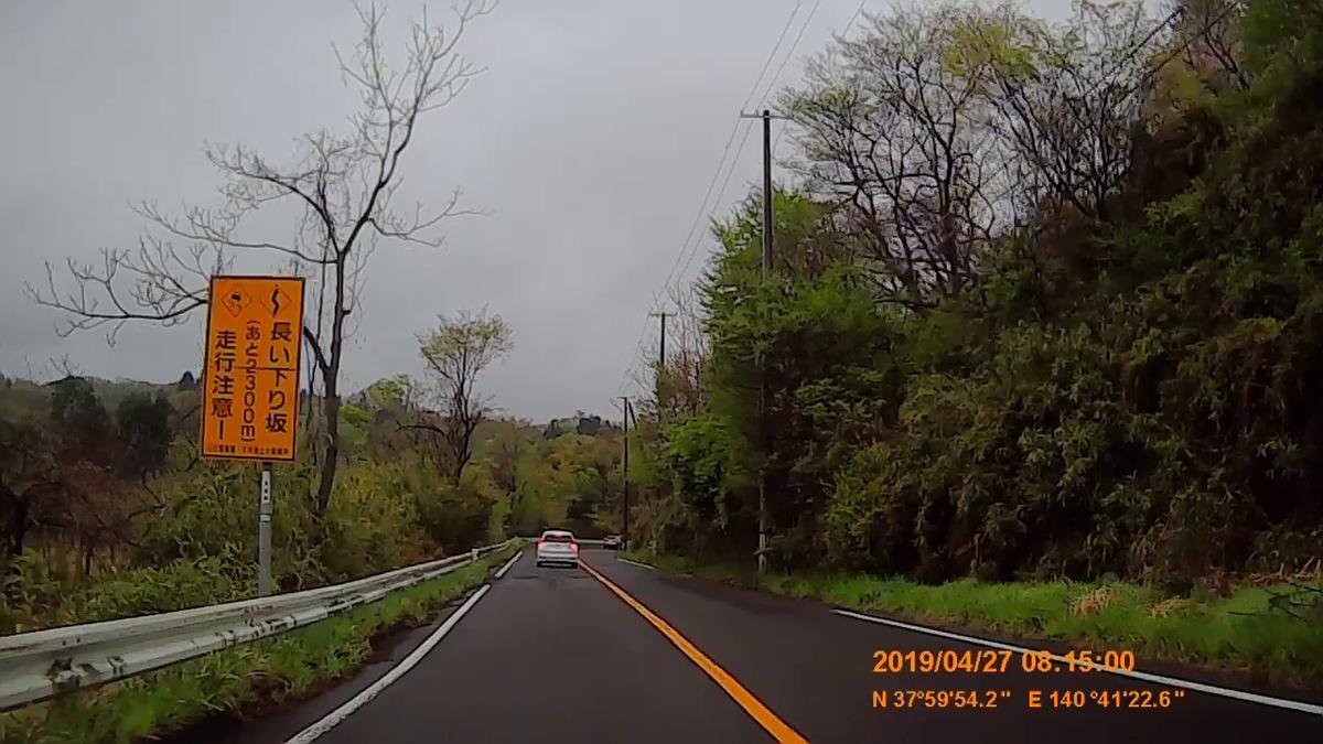 f:id:japan_route:20190516205907j:plain