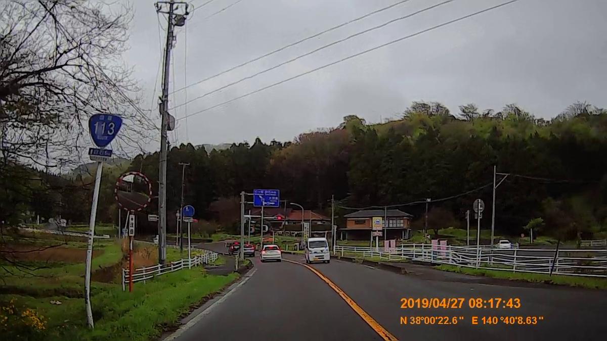 f:id:japan_route:20190516205951j:plain