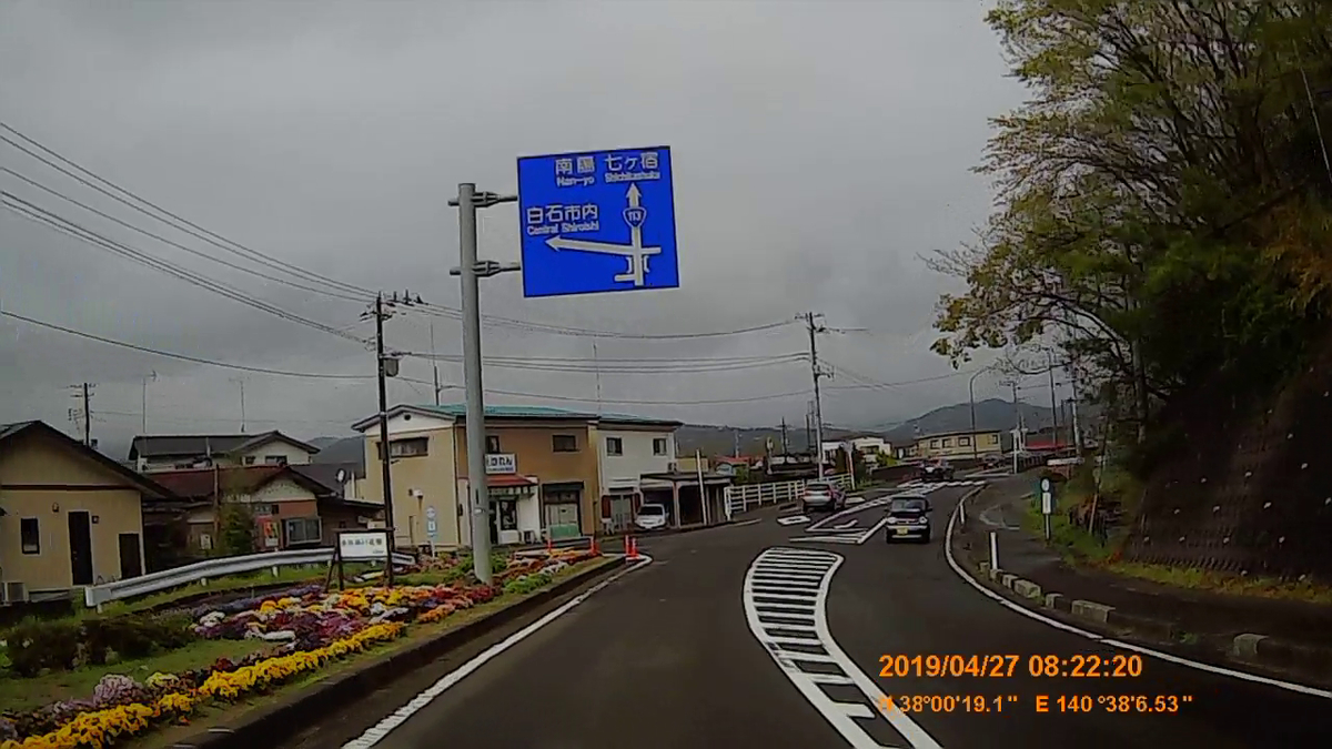 f:id:japan_route:20190516210022j:plain