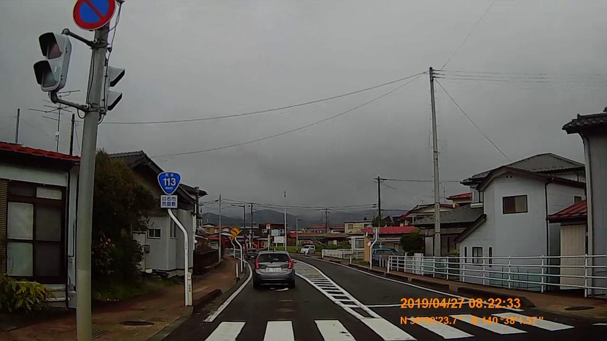 f:id:japan_route:20190516210033j:plain
