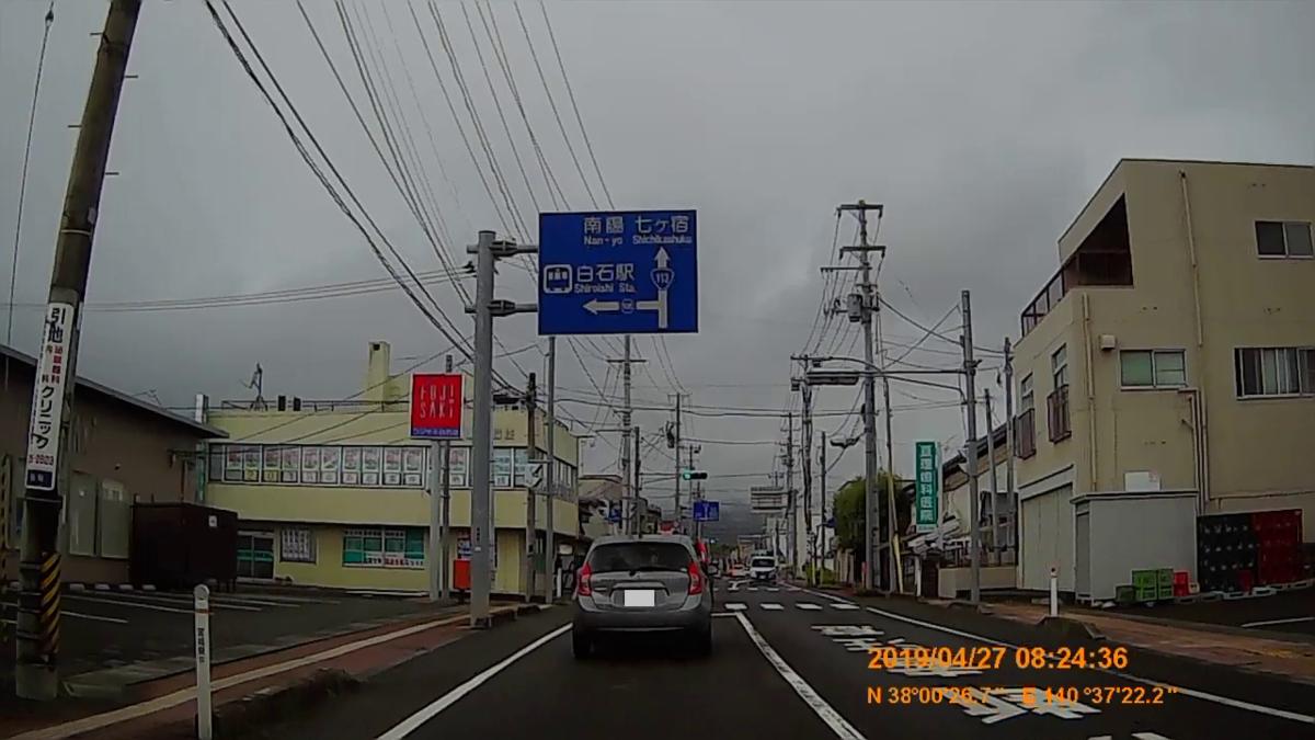 f:id:japan_route:20190516210052j:plain
