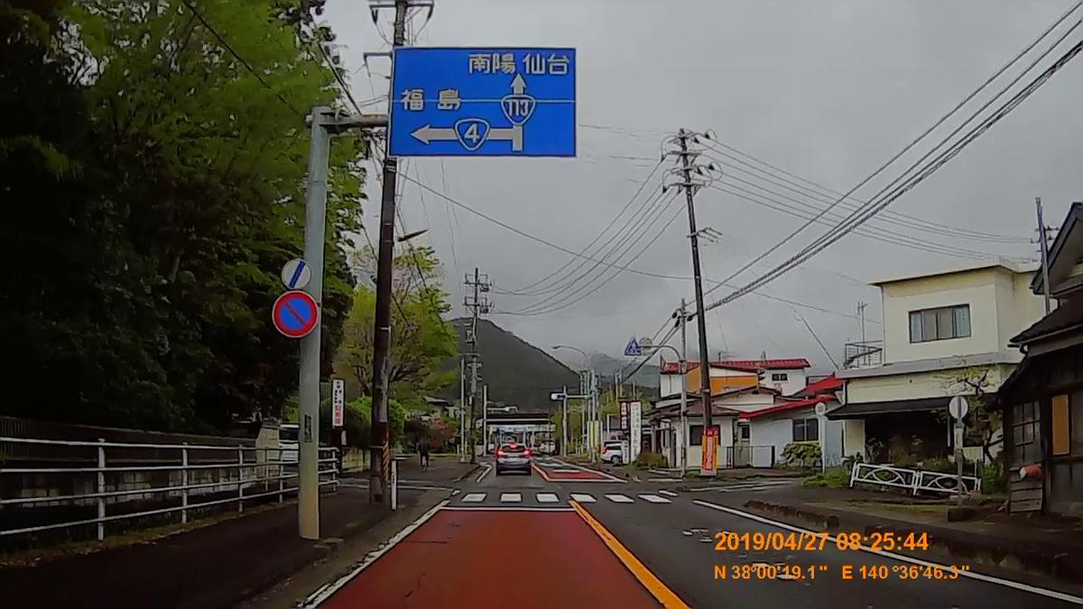 f:id:japan_route:20190516210115j:plain