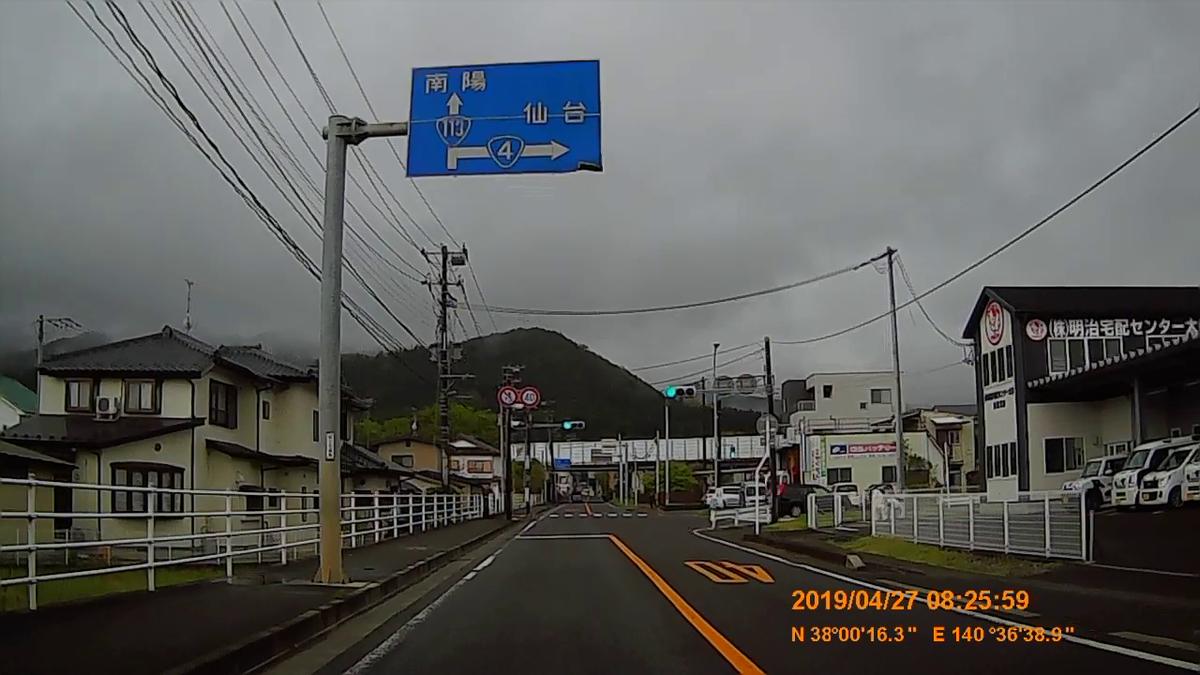 f:id:japan_route:20190516210118j:plain
