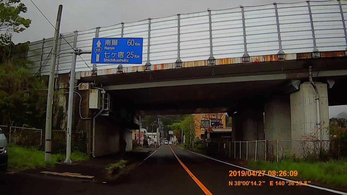 f:id:japan_route:20190516210156j:plain