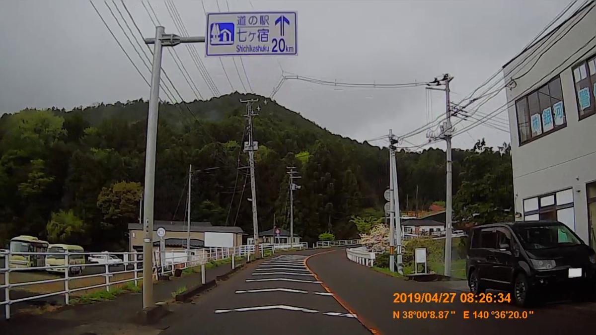 f:id:japan_route:20190516210207j:plain