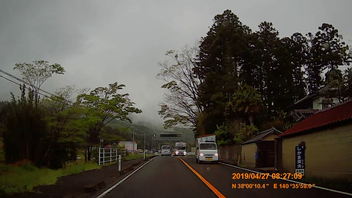 f:id:japan_route:20190516210232j:plain