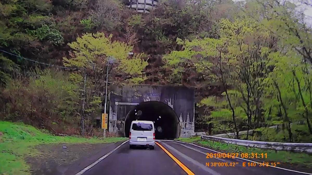 f:id:japan_route:20190516210313j:plain