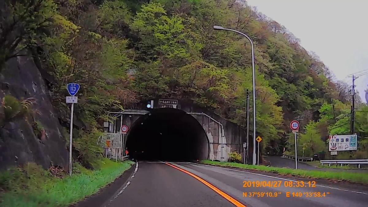 f:id:japan_route:20190516210334j:plain