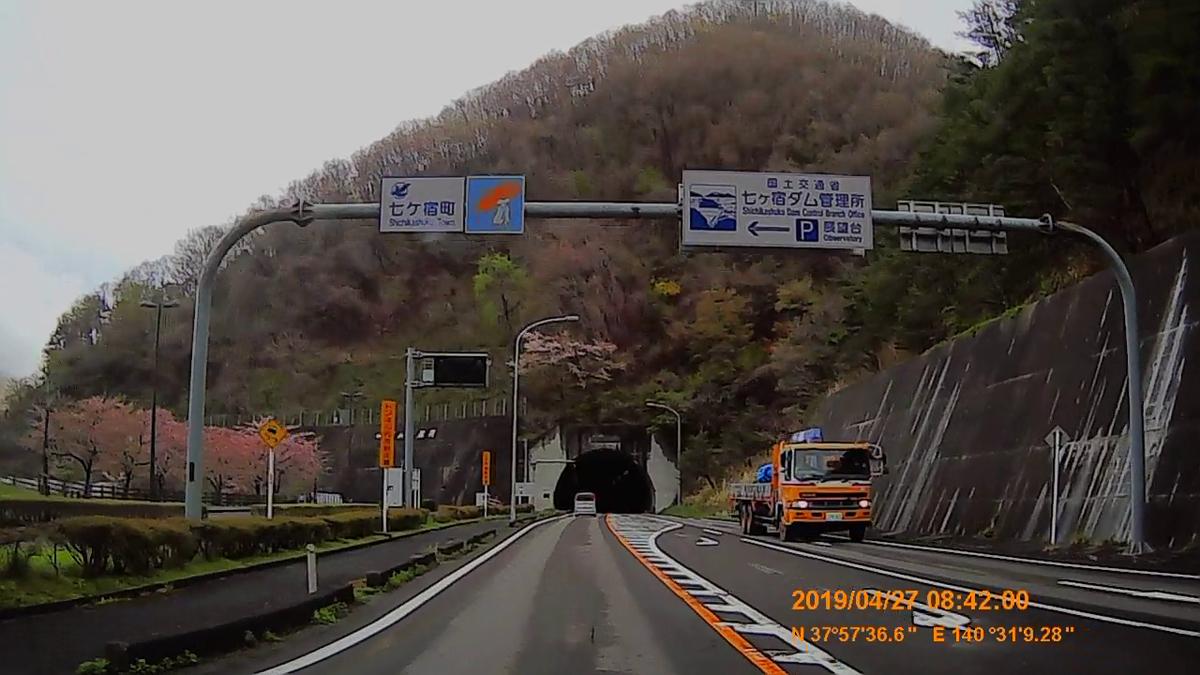 f:id:japan_route:20190516210411j:plain