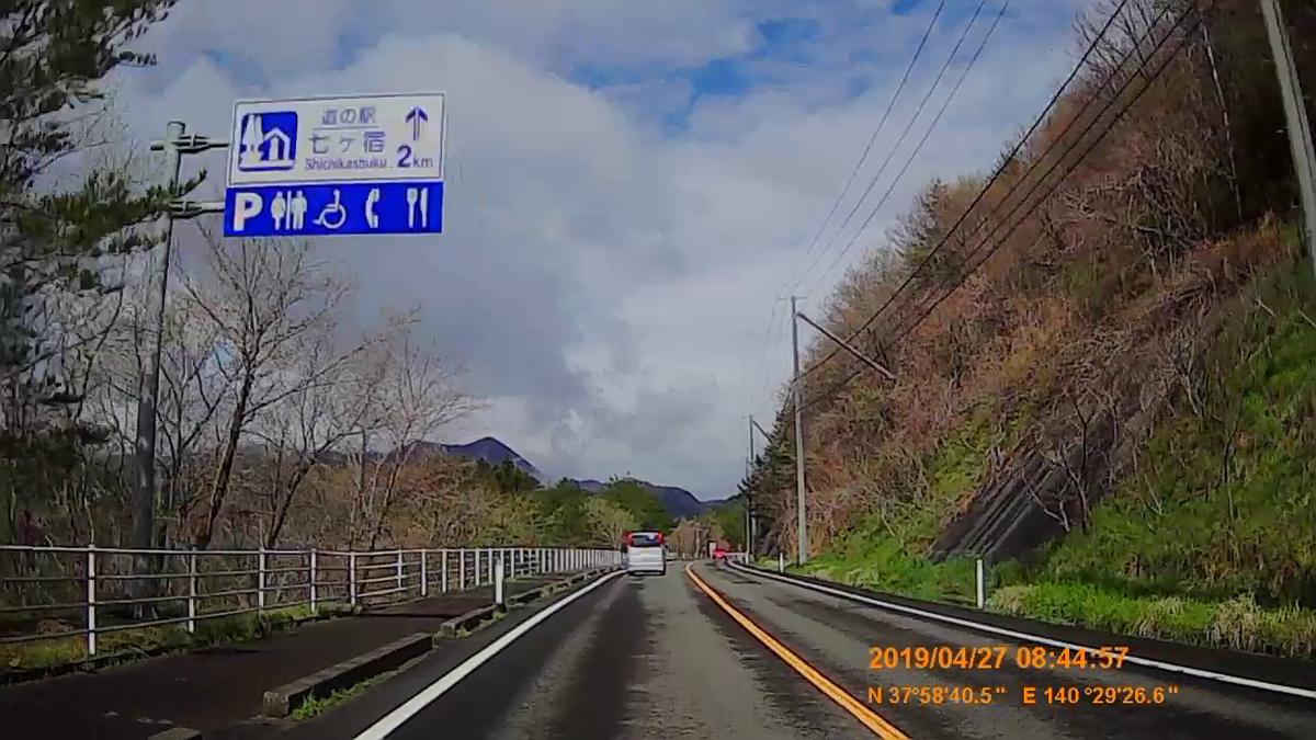 f:id:japan_route:20190516210445j:plain