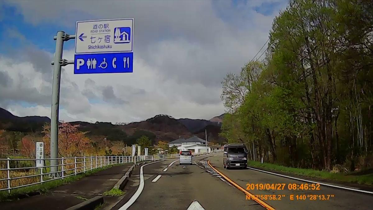 f:id:japan_route:20190516210456j:plain