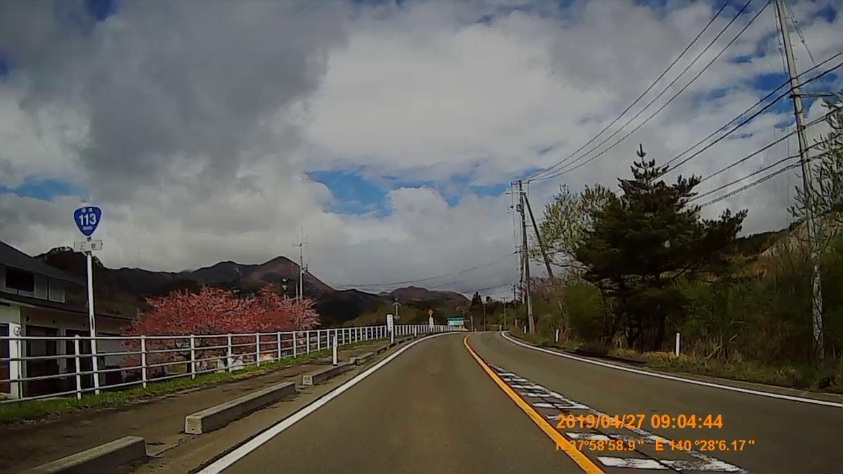 f:id:japan_route:20190516210508j:plain