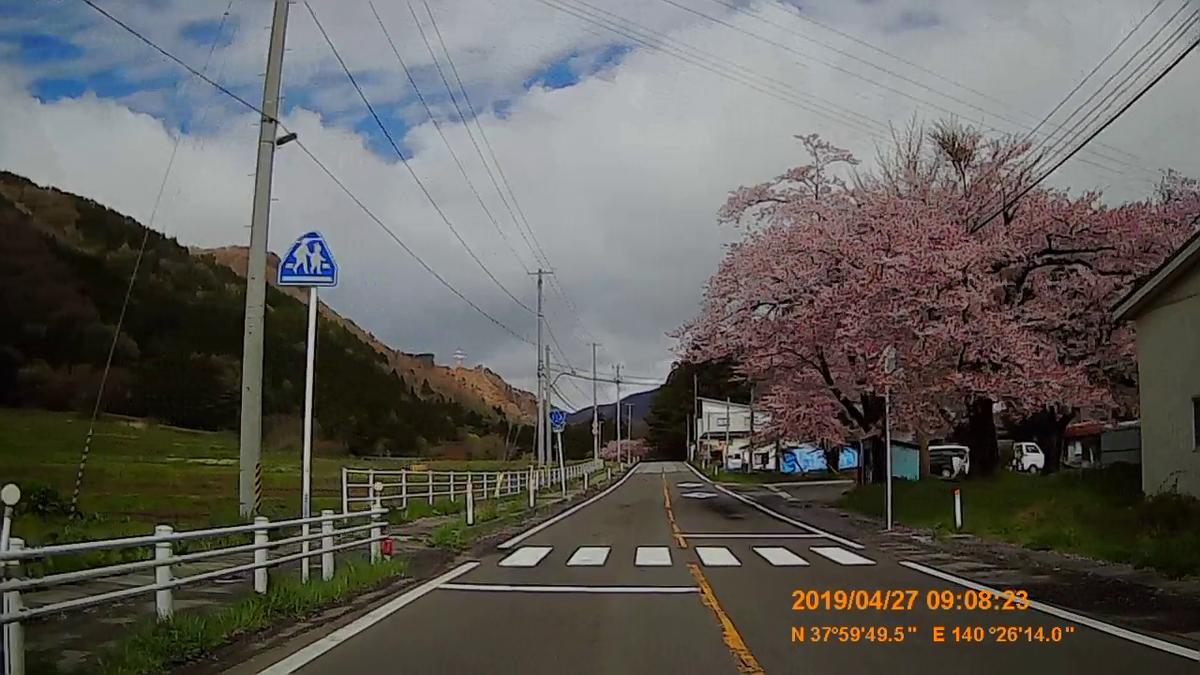 f:id:japan_route:20190516210523j:plain