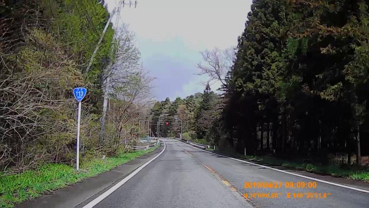f:id:japan_route:20190516210534j:plain