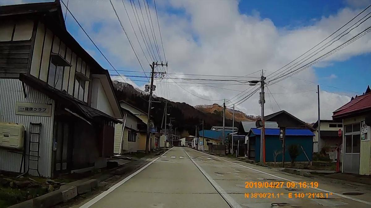 f:id:japan_route:20190516210619j:plain