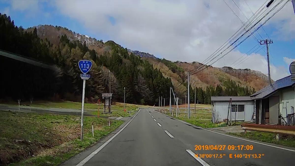 f:id:japan_route:20190516210629j:plain