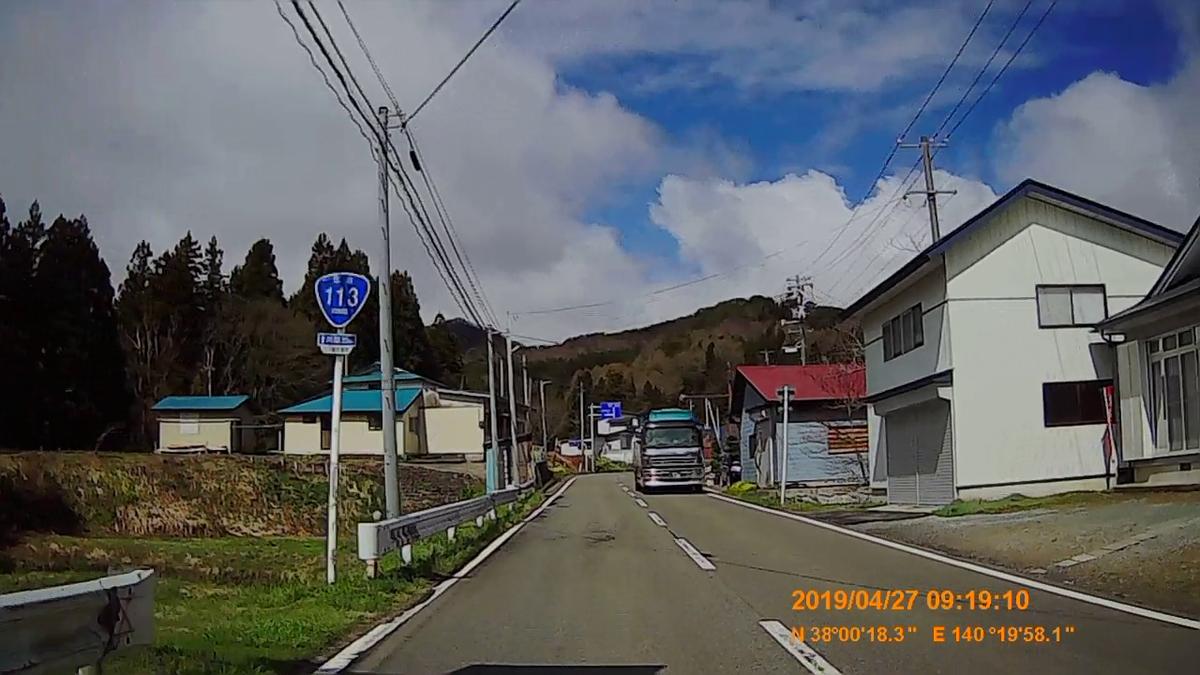 f:id:japan_route:20190516210638j:plain