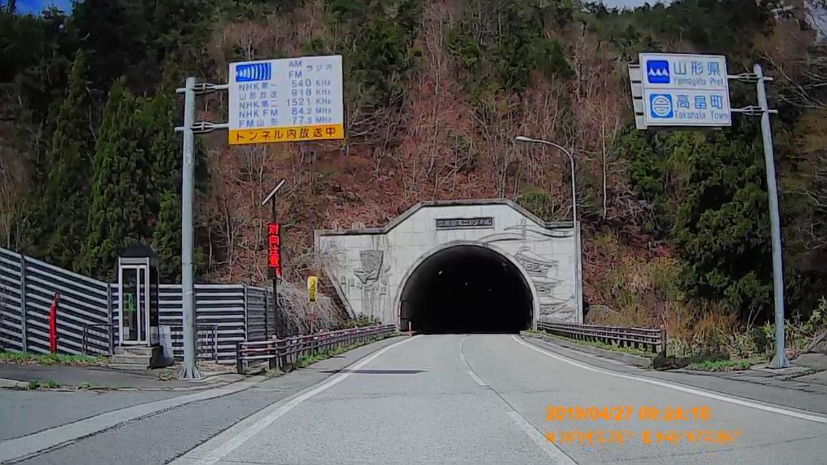 f:id:japan_route:20190516210658j:plain