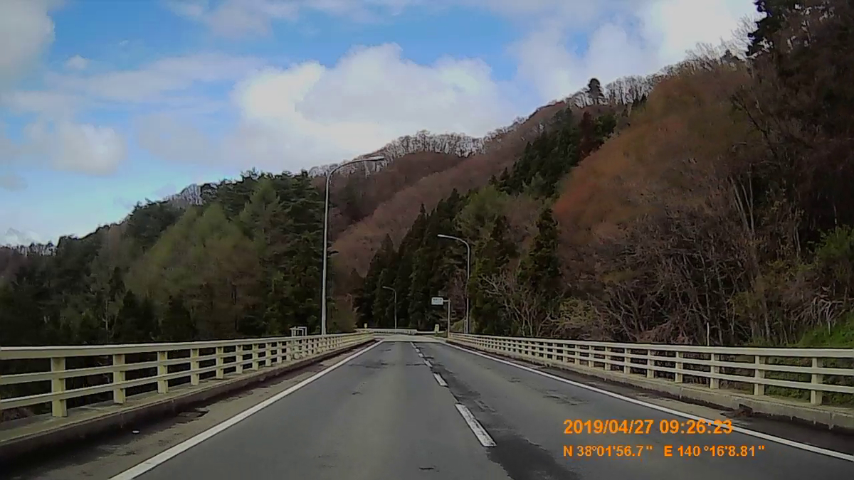 f:id:japan_route:20190516210709j:plain