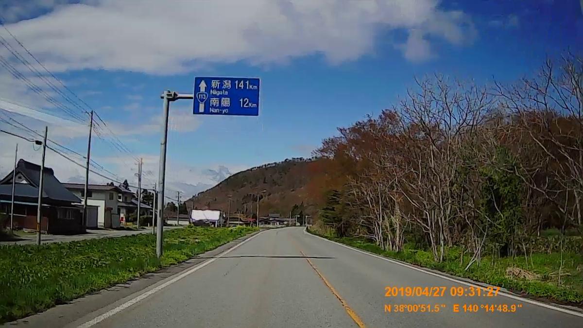 f:id:japan_route:20190516210801j:plain