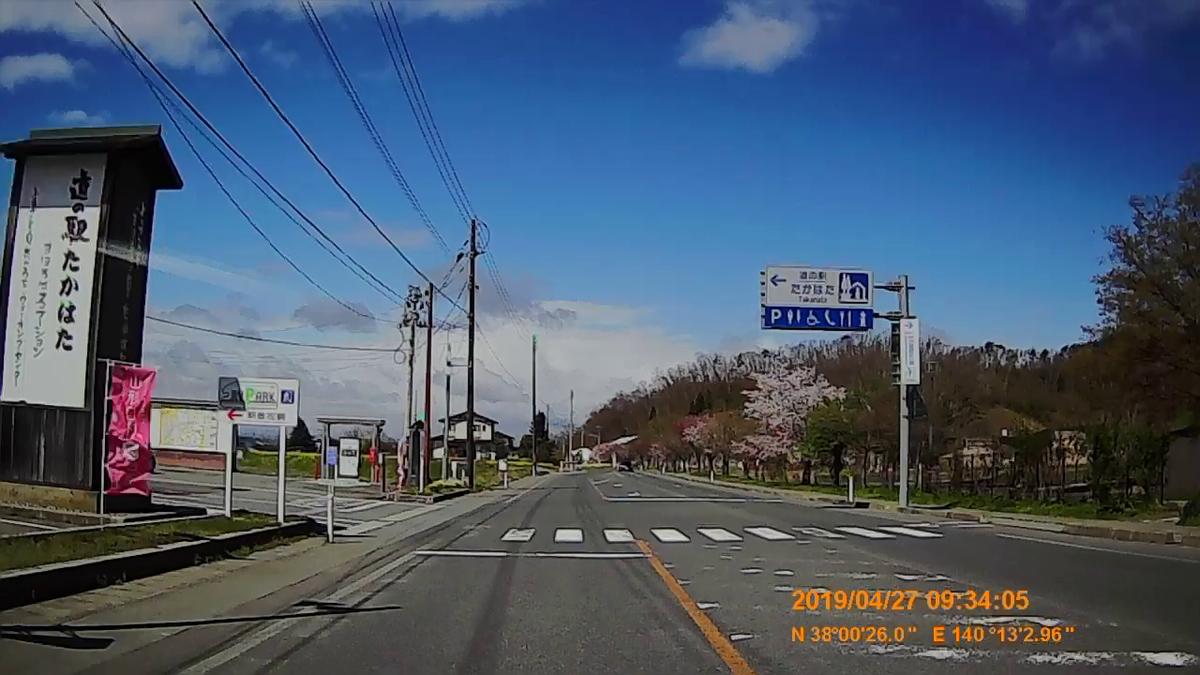 f:id:japan_route:20190516210812j:plain