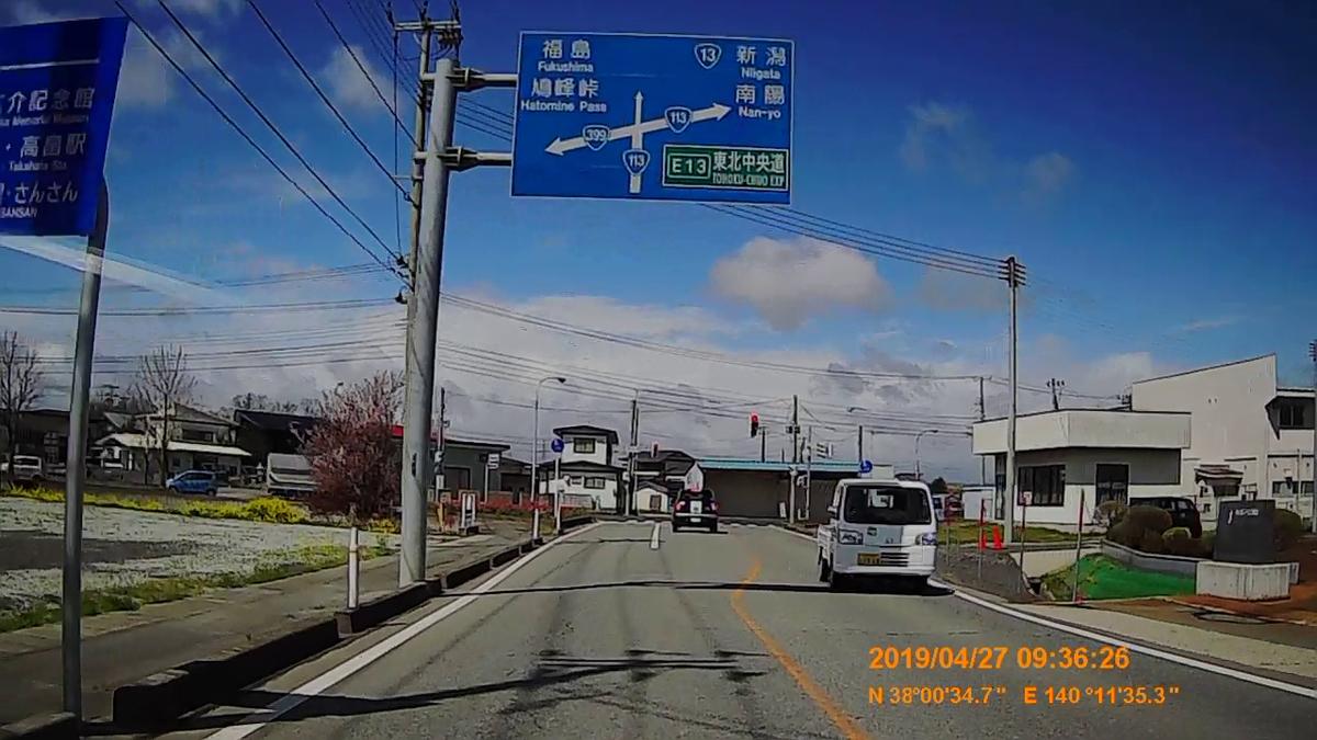 f:id:japan_route:20190516210821j:plain