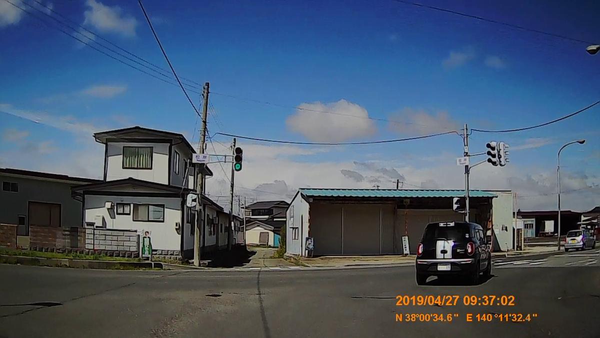 f:id:japan_route:20190516210822j:plain
