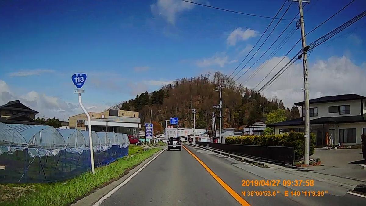 f:id:japan_route:20190516210845j:plain