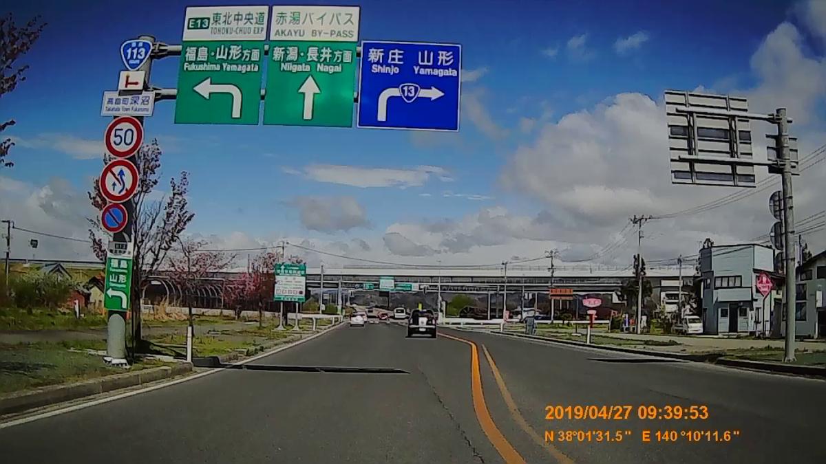 f:id:japan_route:20190516210856j:plain