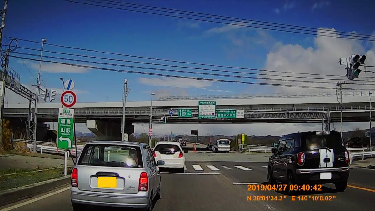 f:id:japan_route:20190516211202j:plain