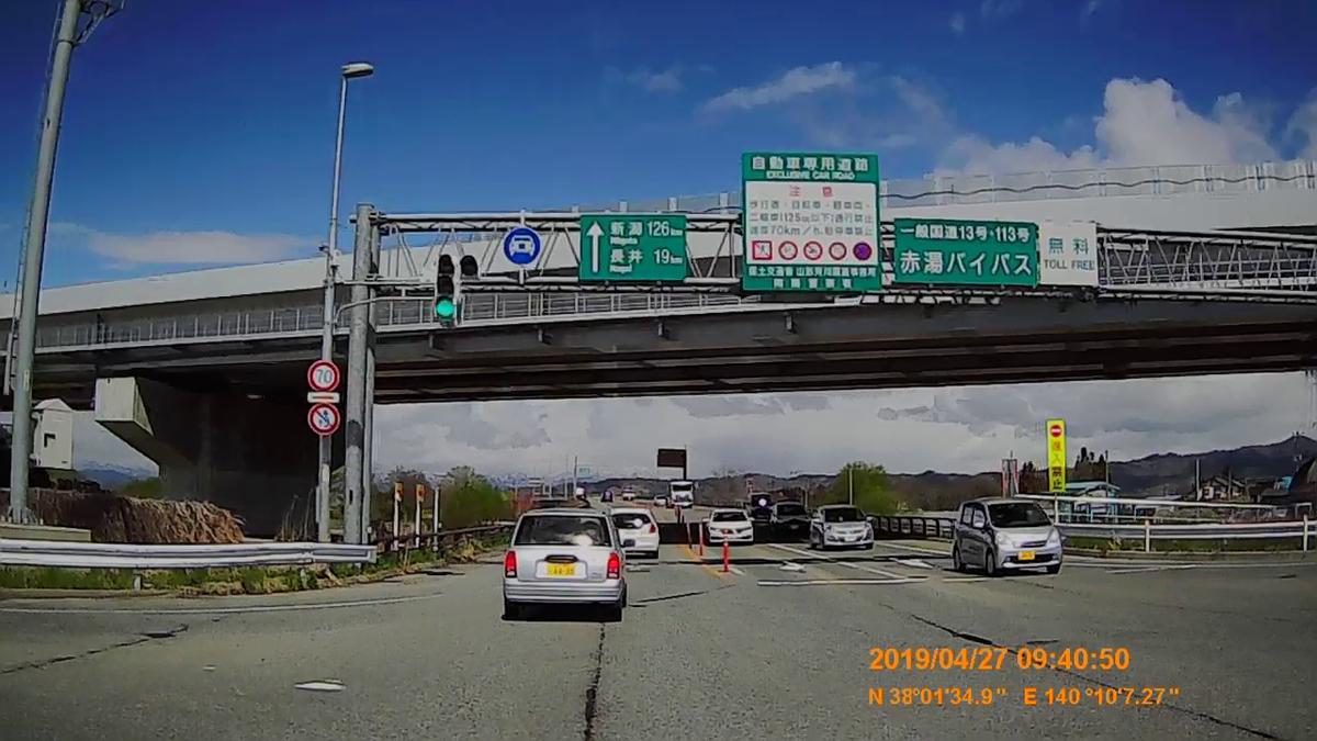 f:id:japan_route:20190516211405j:plain