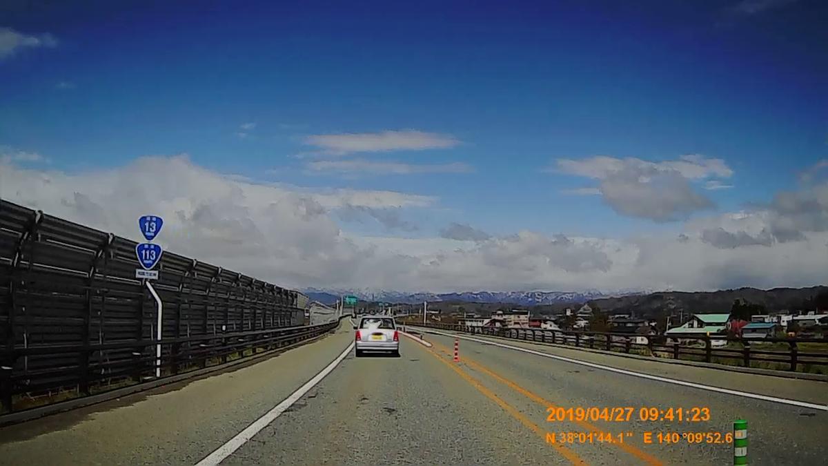 f:id:japan_route:20190516211421j:plain