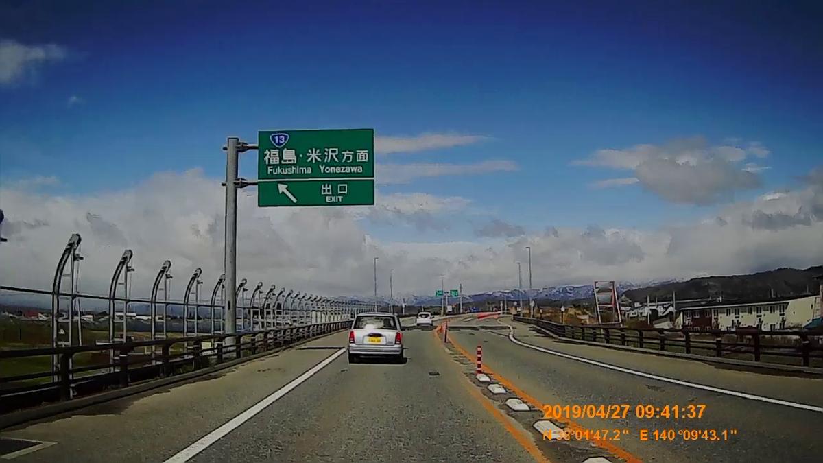 f:id:japan_route:20190516211434j:plain