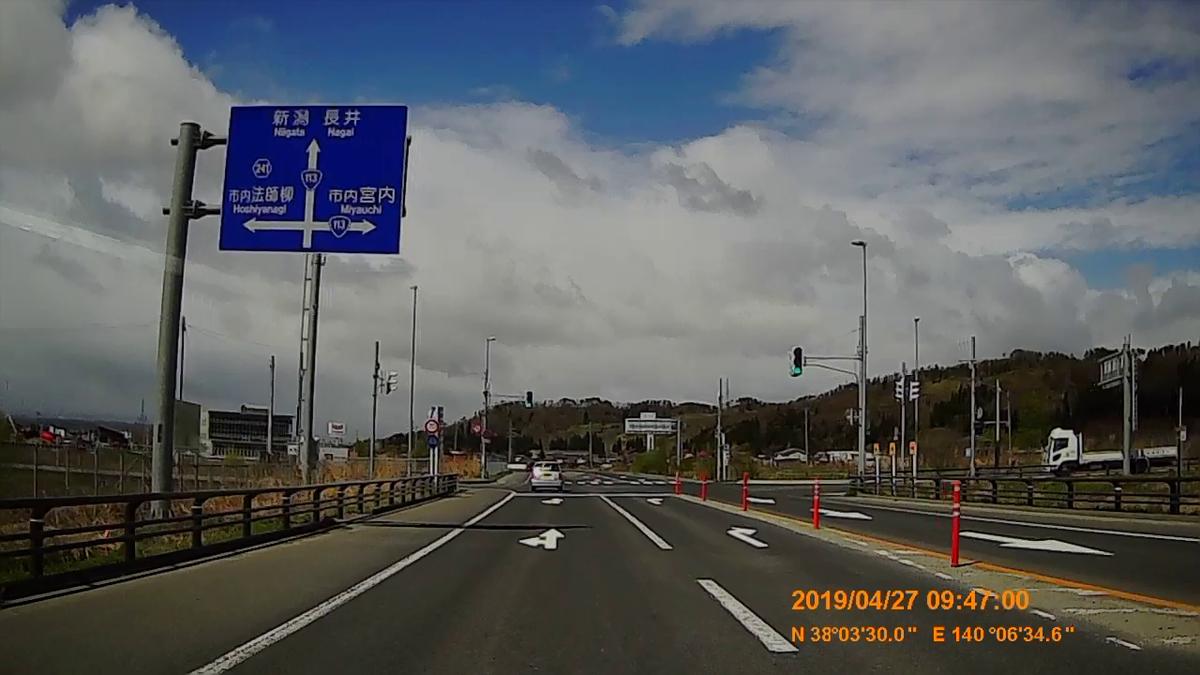 f:id:japan_route:20190516211529j:plain