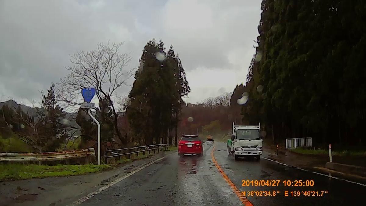 f:id:japan_route:20190516212005j:plain