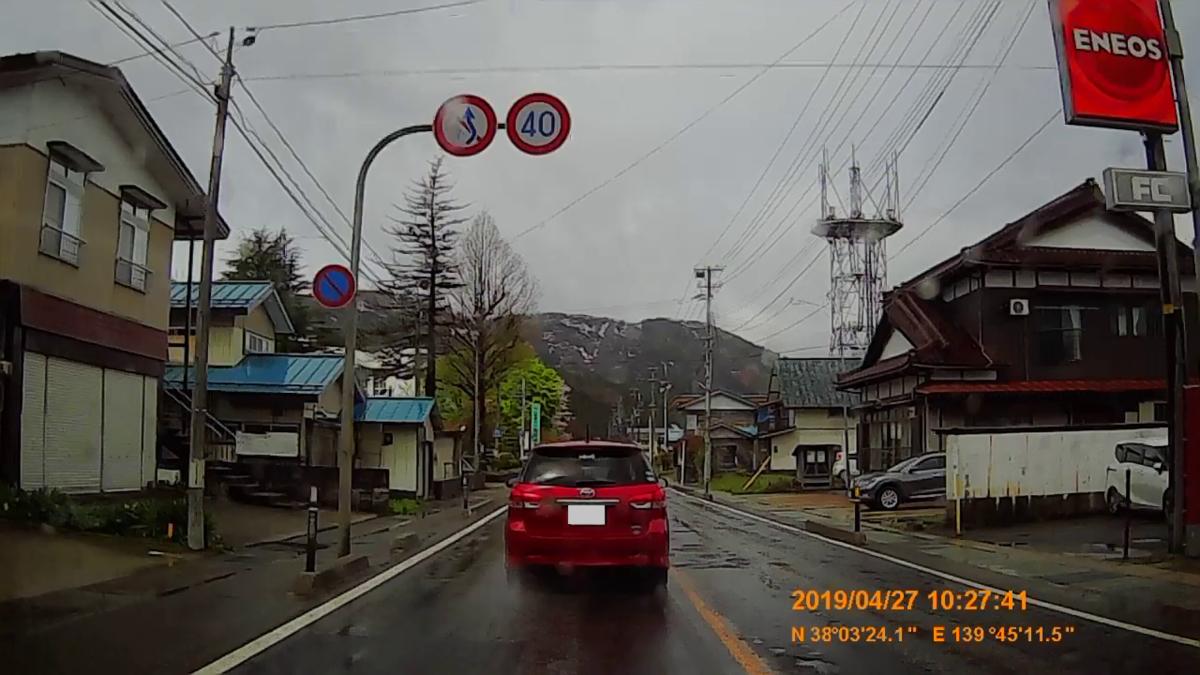 f:id:japan_route:20190516212017j:plain