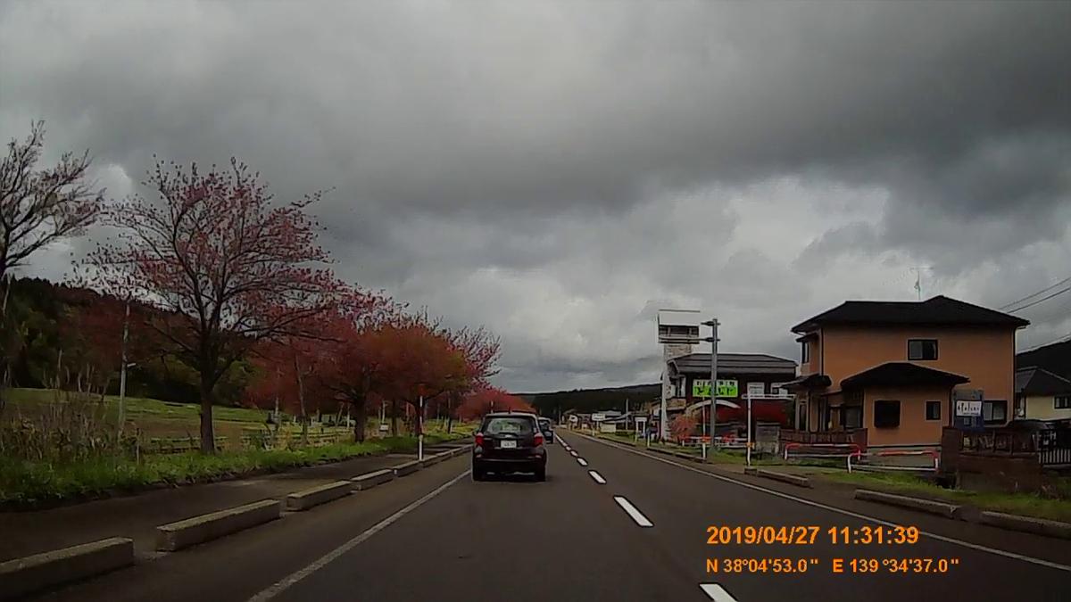 f:id:japan_route:20190516212126j:plain
