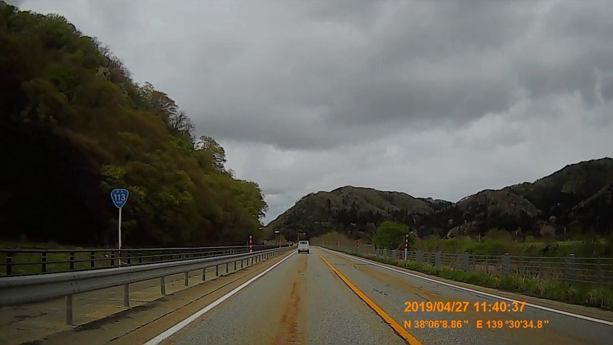 f:id:japan_route:20190516212240j:plain