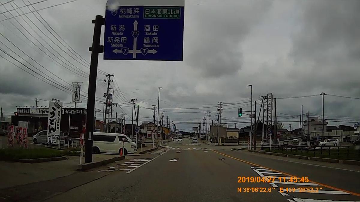 f:id:japan_route:20190516212310j:plain
