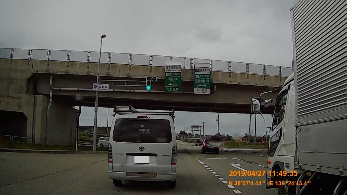 f:id:japan_route:20190516212352j:plain