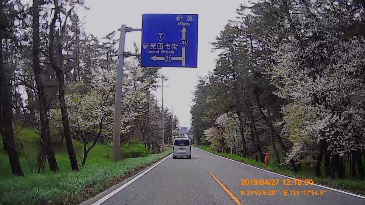 f:id:japan_route:20190516212555j:plain