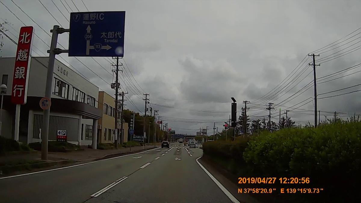 f:id:japan_route:20190516212701j:plain
