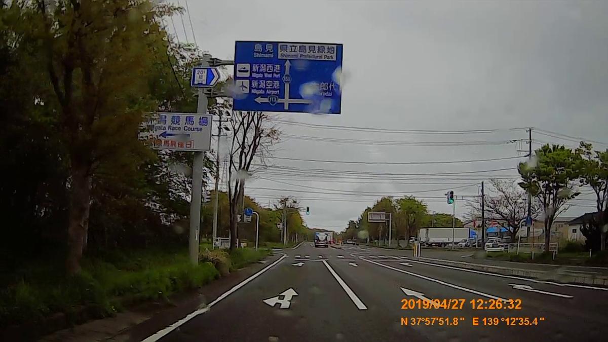 f:id:japan_route:20190516212739j:plain