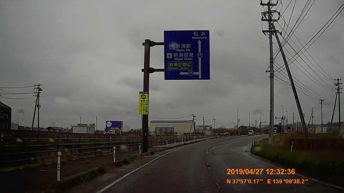 f:id:japan_route:20190516212815j:plain