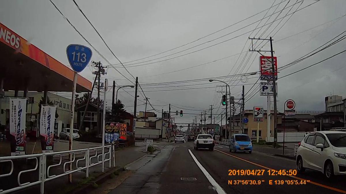 f:id:japan_route:20190516212927j:plain