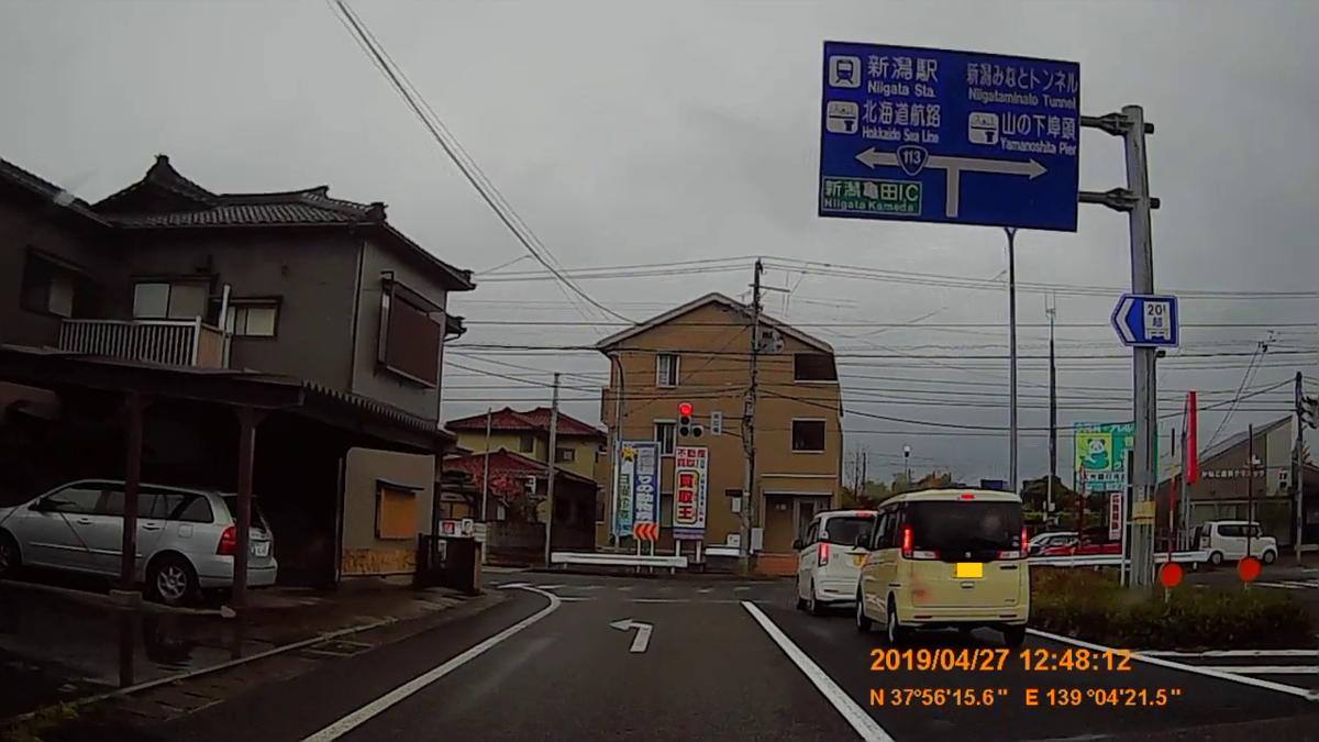 f:id:japan_route:20190516212938j:plain