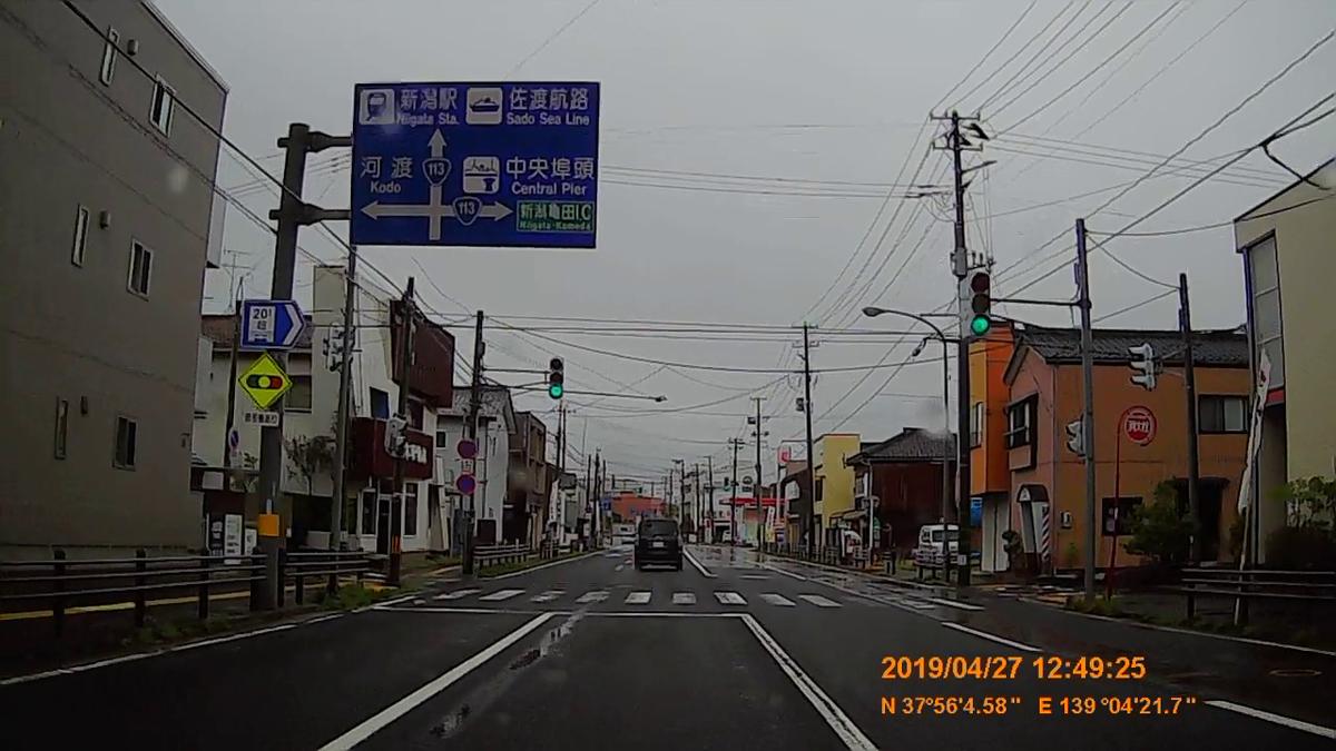 f:id:japan_route:20190516212948j:plain